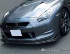 GT-R - R35 - Carbon Front Lip Type 2 - Material: Carbon - KAN094