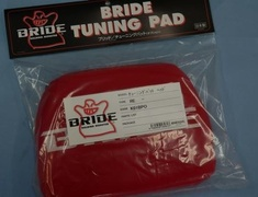 Universal - Head Support Pad - Red - K01BPO