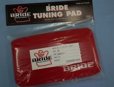 Universal - K02BPO - Side Support Pads - Red - Left and Right