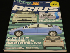 Prius NHW20 - Hyper Rev - Toyota Prius - Vol 136