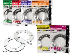 KYO-EI - Wheel Spacers