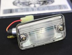 81670-87801-000 Daihatsu OEM Reverse Lamp ( 1 X Lamp Only)