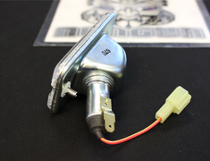Roadster - NA6CE - Daihatsu OEM Reverse Lamp ( 1 X Lamp Only) - 81670-87801-000