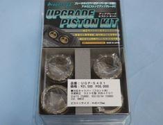 Project Mu - Upgrade Piston Kit