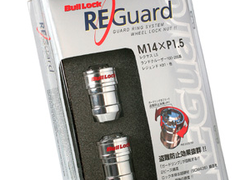 Bull Lock ReGuard - 4x Locks Only - Plated