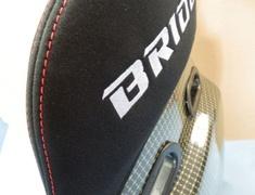 Bride - Stradia II - Low Max