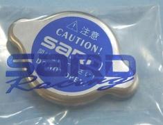 Radiator Sealing Cap - Type S