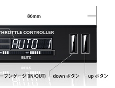Blitz AG - Throttle Controller