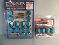 Short - Blue - M12x1.5 - 16+4 Set