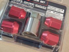 Short - Lock Nut Set - Red