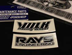 7400000003001 - Rays Engineering Logo + Volk Racing Wheel - Black - TE37 Bronze Repair Rim Sticker -