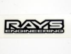 7400000003006  Rays Engineering Logo - Black - RE30 - Bronze, Silver Formula, Hi-Meta Bronze, Black