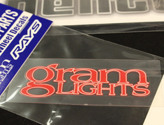 - Gram Lights Logo for 57SX Black - Colour: Red - Dimensions: W75mm - Quantity: 1 - No.5