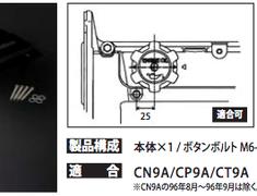 Tomei - Metal Ornament Plate