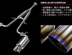 Impul - Blast II Muffler