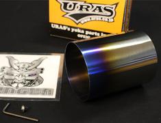 115mm - Titanium Tail - 115mm