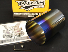 Universal - Titanium Tail - 115mm - 115mm