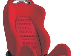 Bride - ERGO II - 2 Seats + Rails