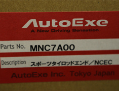 Roadster - NCEC - Mazda - Roadster - NCEC - MNC7A00