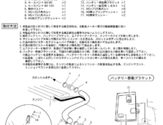 Beatrush - Suction Piping Kit