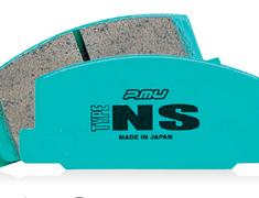 Project Mu - Brake Pads - Type NS