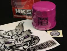 52009-AK002  HKS - Hybrid Sports Oil Filter