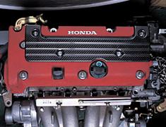 K20A - Technia Sports - K20 Plug Cover