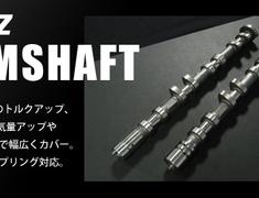 Blitz - Camshaft - Evo X