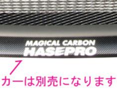 Hasepro - Front Skirt