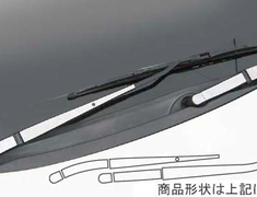 Hasepro - Magical Carbon - Outlander - Wiper Arm