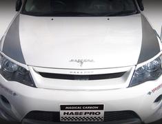 Hasepro - Magical Carbon - Outlander - Bonnet Set