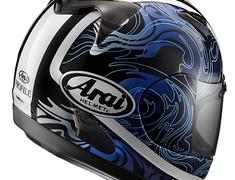 Arai - Profile - Riptide - Blue Back