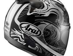 Arai - Profile - Riptide - Silver Back