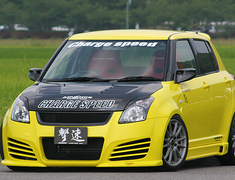 ChargeSpeed - Bumper Type - Suzuki Swift