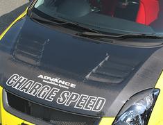 ChargeSpeed - Bumper Type - Suzuki Swift - Bonnet