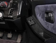 Superior Auto Creative - Carbon Switch Panel