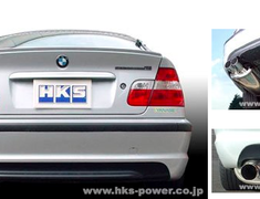 HKS - Sports Muffler