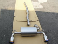 Unlimited Works  - Twin Tip Titanium Muffler