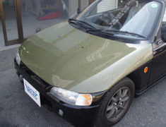 - West Yokohama - Carbon Bonnet - Honda Beat
