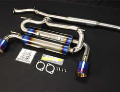 86 GT - ZN6 - 86/ZN6 STTI Gold Ring - Toyota - 86 - ZN6 main Pipe 70mm to 2x60mm - Tail 2x115mm - 8.9kg OEM standa