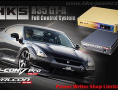 HKS - GT 800 Full Turbine Kit