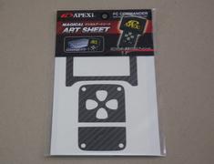 Universal - 430-A020 - Apexi Cover Gun Metal