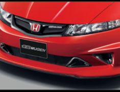 Mugen - Aerodynamics - Civic Type R Euro - Front Aero Bumper + Air Intake Garnish