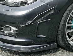 Varis - Extremor Body Kit - Subaru WRX - Hyper Canard