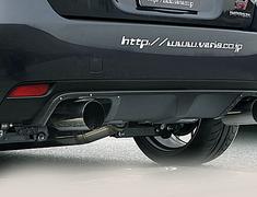 Varis - Extremor Body Kit - Subaru WRX - Carbon Heat Shield