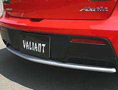 Garage Vary - Body Kit - Valiant - Madaspeed Axela BK3P