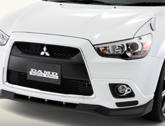 DAMD - Styling Effect - Mitsubishi RVR - Front Under Spoiler