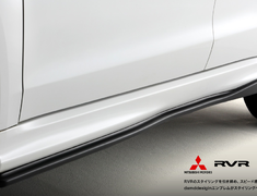 DAMD - Styling Effect - Mitsubishi RVR - Side Skirts
