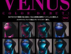 Bride - Stradia II - Japan - Venus