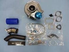 Turbine Kit